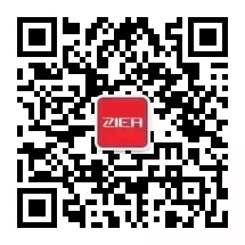 深圳市智恩品牌策劃設計有限公司